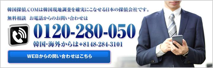 E-MAIL・お電話でご相談してください。