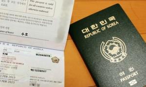 韓国の情報調査