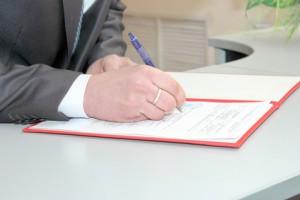 結婚詐欺の疑いがあったら、相手の住民登録番号をお控え下さい