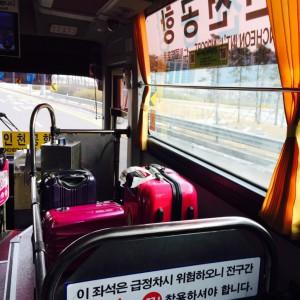 韓国探偵.COMに韓国に関わる探偵調査はお任せください!